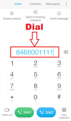How To Check Bank Of Baroda Main Account Balance By Missed Call