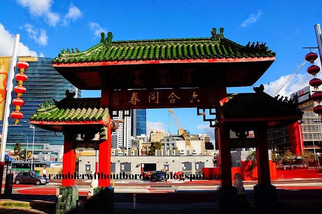 Chinatown pailou, Northbridge, Perth, WA, Australia