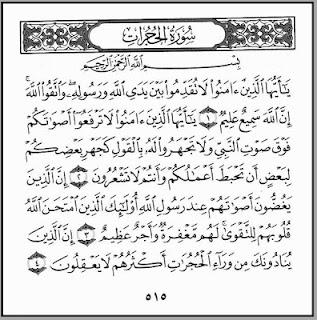Teks Bacaan Surat Al Hujurat Arab Latin dan Terjemahannya