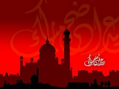 dp bbm animasi Islami Keren