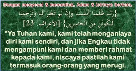 Doa Nabi Adam & Hawa Ketika Melakukan Kesalahan