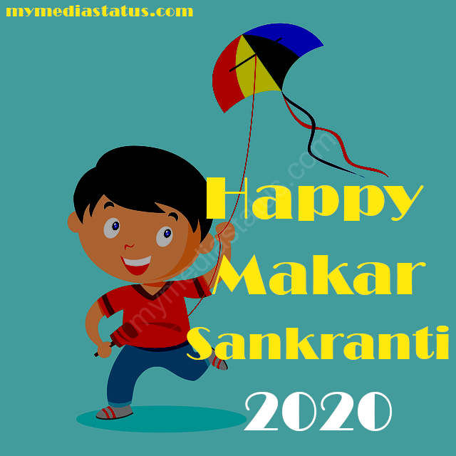 Wishes For Makar Sankranti 2020 With Image and Quotes