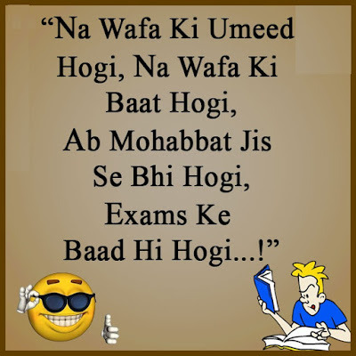 Funny Status About Exams On Facebook
