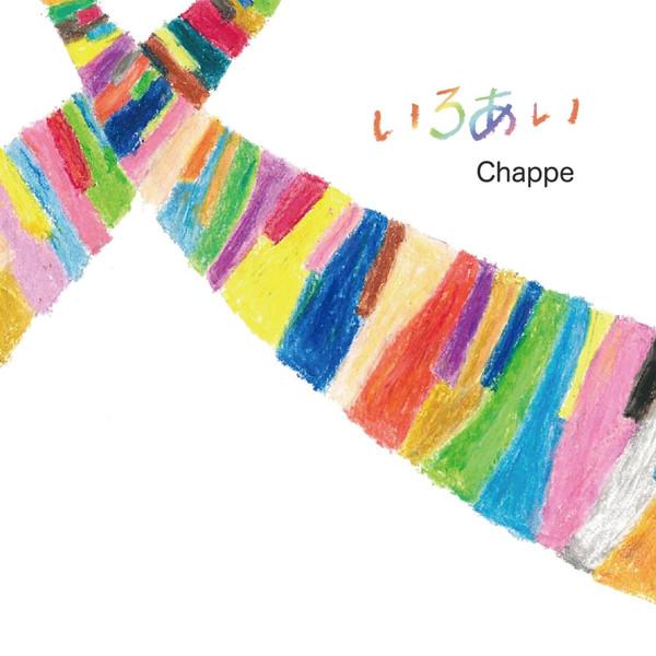 [Album] Chappe – いろあい (2016.04.28/MP3/RAR)