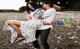 جوابات حب ورومانسية بالعامية المصرية