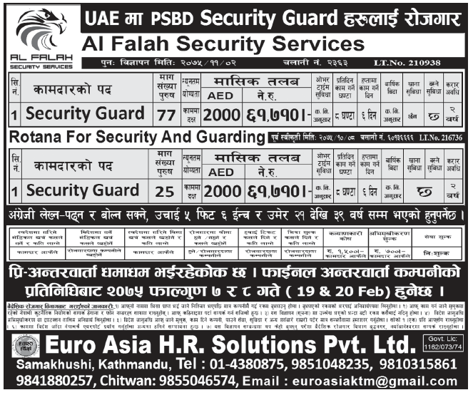 Jobs in UAE for Nepali, Salary Rs 61,710