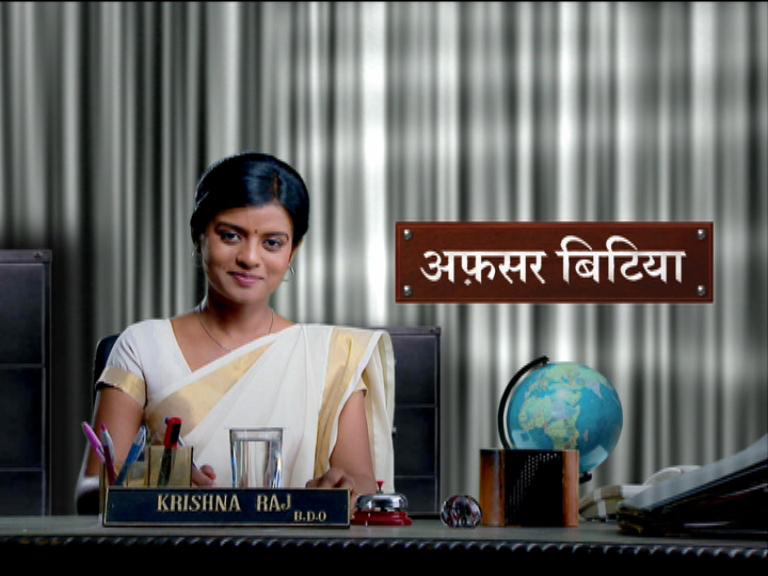 Scrutiny: Zee Anmol Presents 'Afsar Bitiya'