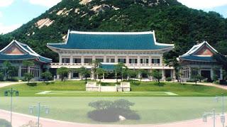 γραφείο του προέδρου της Νότιας Κορέας