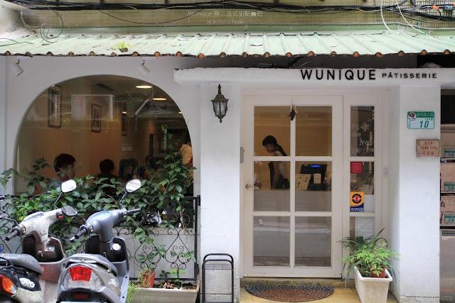 WUnique Pâtisserie 無二法式甜點