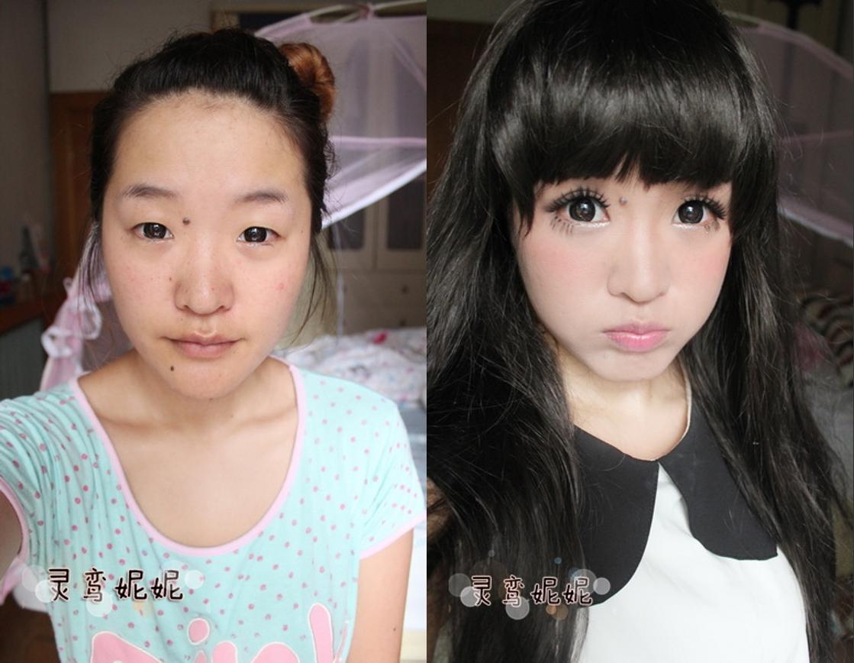 ariska pue's blog: doll face makeup (power of makeup)