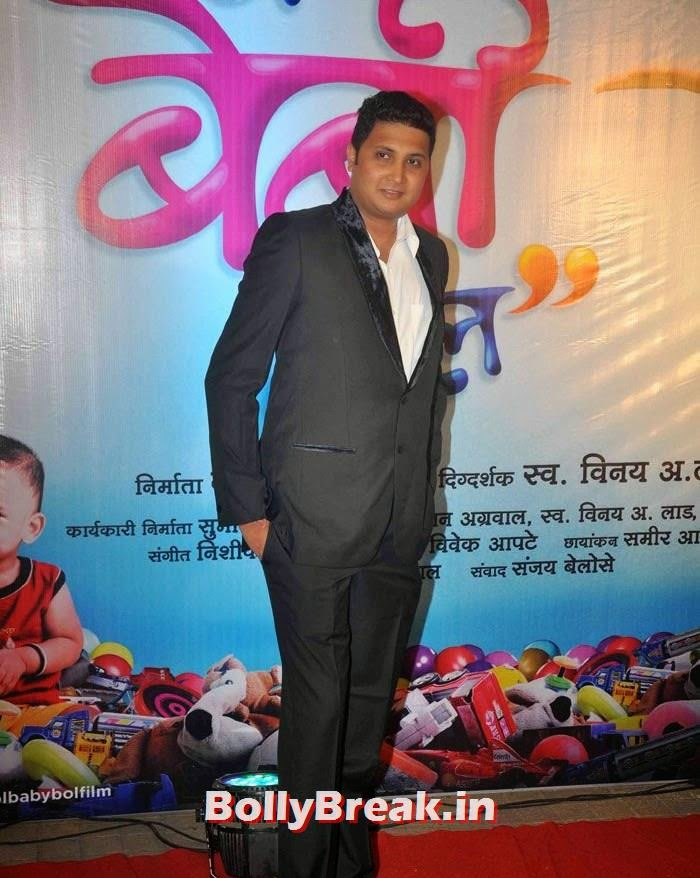 Viral Motani, 'Bol Baby Bol' Marathi Movie Grand Premiere Photo Gallery