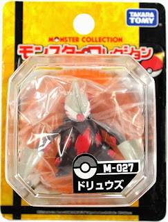 Excadrill figure Takara Tomy Monster Collection M series