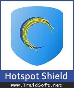 تحميل برنامج هوتسبوت شيلد مجاناً