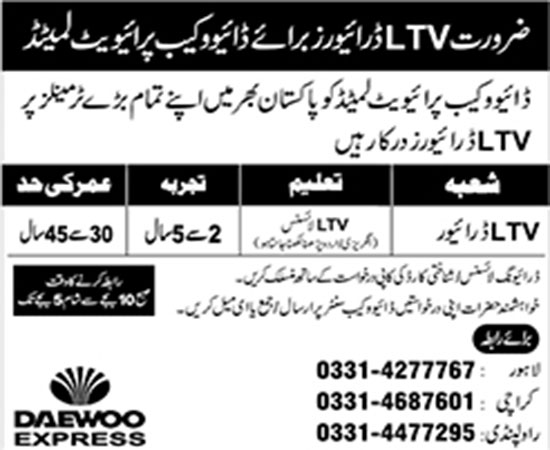 Drivers Job in Daewoo Cab Private Limited 4 June 2017