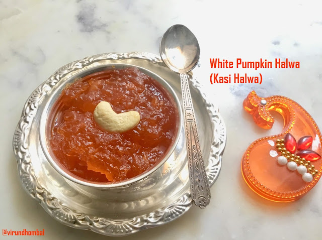 White Pumpkin Halwa | Kasi Halwa - Diwali dessert recipes, White pumpkin halwa also called as Kasi halwa is a quick and easy dessert with a very few ingredients. My husband bought me a big white pumpkin from the market and I don't know how to finish it. Because after cutting the white pumpkin, it doesn't taste good after 2 hours. We usually prepare kootu, sambar and thayir patchadi. This time my periappa(uncle) taught me this halwa with white pumpkins and it tastes so good. In our hometown, this white pumpkin halwa is served as a dessert for breakfast on special occasions. It's very easy to make, you just need to pay some attention when sauteing the pumpkin gratings. The halwa is prepared with sauteing the pumpkin gratings in ghee for 5 minutes and then we have to cook till soft. When it's done, then we have to add sugar and ghee. This white pumpkin tends to require less sugar when compared to other vegetables. You can prepare this halwa within 20 minutes. Instead of spending several hours in your kitchen for a dessert,  you can prepare this easy and delicious halwa once in a while for your family.