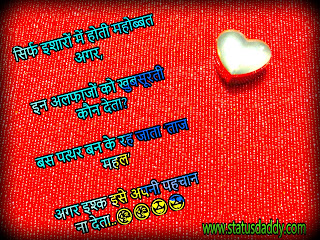 love,status,image,hindi,whatsapps