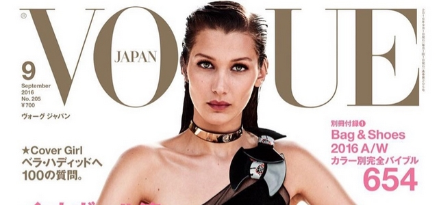 http://beauty-mags.blogspot.com/2016/11/bella-hadid-vogue-japan-september-2016.html