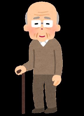 後期高齢者のイラスト(男性)