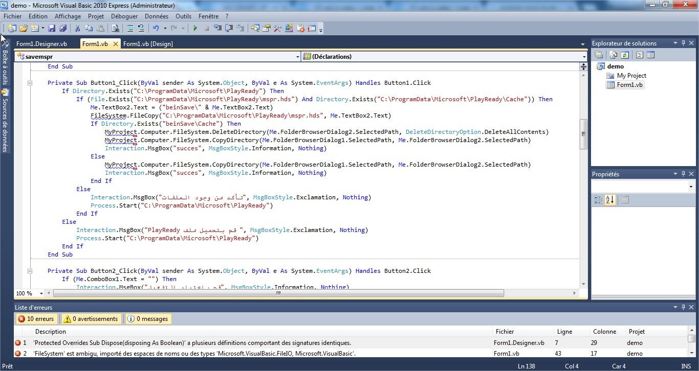 [صورة مرفقة: demo%2B-%2BMicrosoft%2BVisual%2BBasic%2B...r%2529.jpg]