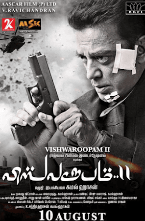 Poster Of Bollywood Movie Vishwaroopam 2 2018 300MB DVDScr Full Hindi Dubbed Movie