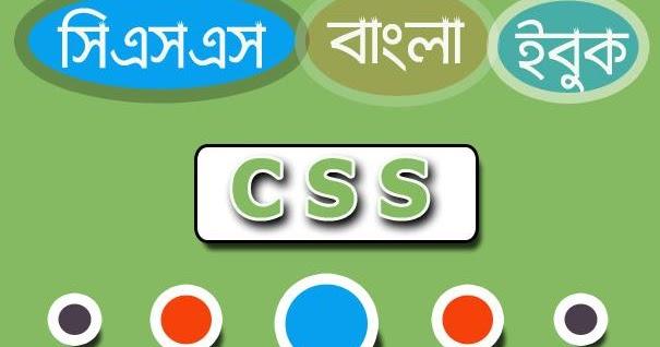 Forex learning bangla blog