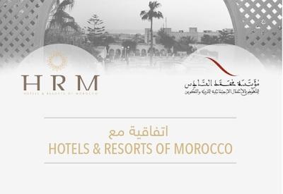 لائحة الفنادق المدعمة من طرف مؤسسة محمد السادس للتربية والتكوين