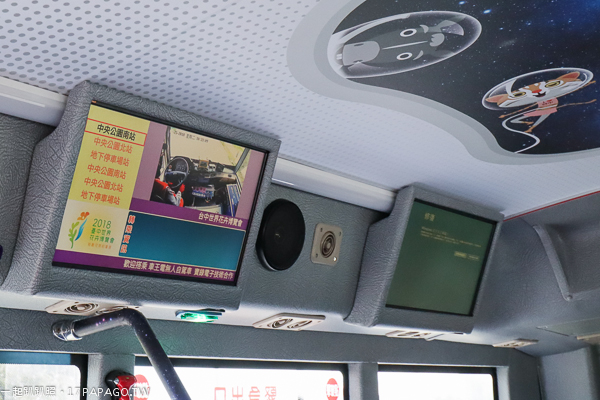 《台中.西屯》台中水湳智慧城自動駕駛公車2018/12/21~2019/01/20免費體驗