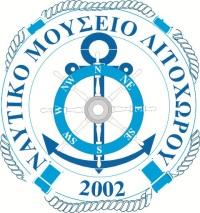 Ναυτικό Μουσείο Λιτοχώρου Νέο ΔΣ