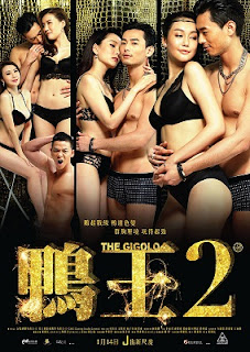 Download Film The Gigolo 2 (2016) BluRay 1080p Subtitle Indonesia