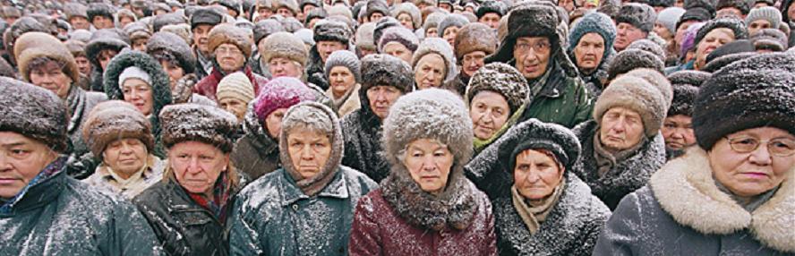 Российские пенсионеры. Живут или доживают?