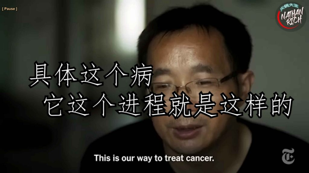 NYT Crisis cancer journalistic China