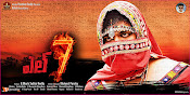 L 7 Movie Posters-thumbnail-6