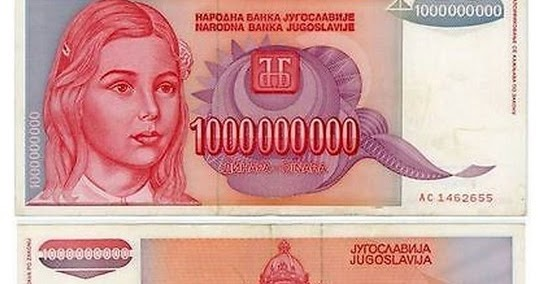 Y Billion Dinara Large Size Bank Note Asm Currency Philately Store