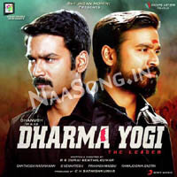 Dharma Yogi (2016) Telugu Movie Audio CD Front Covers, Posters, Pictures, Pics, Images, Photos, Wallpapers