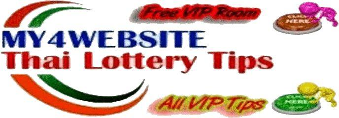 My4website | Thailand Lottery 01-4-2017 Thai Lottery Result 1.04.2017