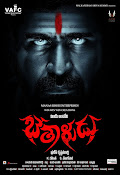 bethaludu movie wallpapers-thumbnail-15