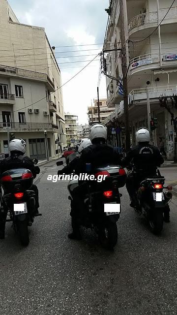 Αποτέλεσμα εικόνας για agriniolike δι.ας