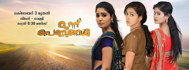 'Moonu Pennungal' Serial on Surya TV Plot Wiki,Cast,Promo,Title Song,Timing