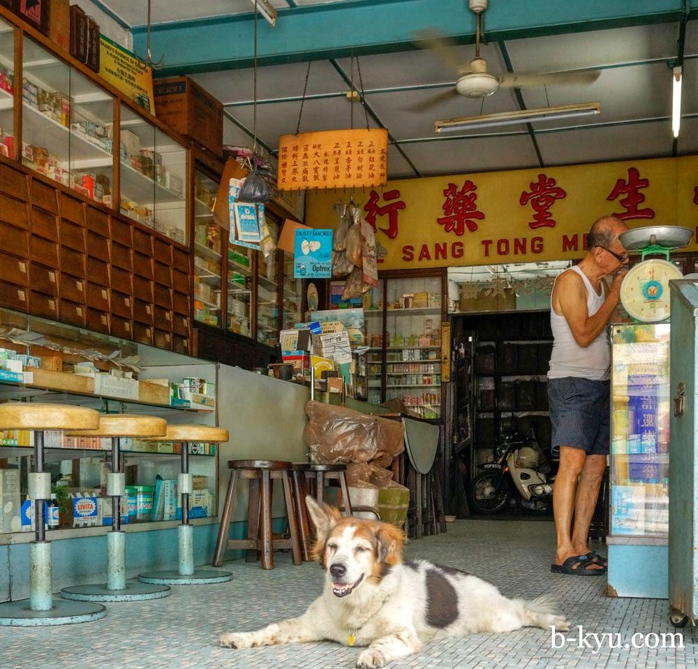 B-Kyu: B-Kyu Food Tour Of Penang