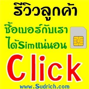 https://www.facebook.com/pg/sudrich88/photos/?tab=album&album_id=1073315462689100