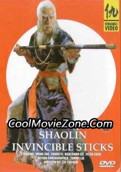 Shaolin Invincible Sticks (1978)