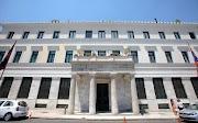 «ΒΟΜΒΑ»! Ο Δήμος Αθηναίων υποστηρίζει τα Σκόπια που εξευτελίζουν την ΟΡΘΟΔΟΞΙΑ και την Ελλάδα… (ΕΙΚΟΝΕΣ)
