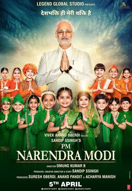 PM Narendra Modi First Look