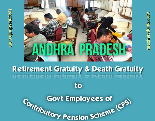 AP-CPS-NPS-Employees-Retirement-Gratuity-Death-Gratuity
