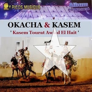 Okacha & Kasem-Tourat Awlad El Hait 2015
