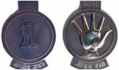 Jeevan Raksha Padak Series of Awards