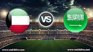 مشاهدة مباراة السعودية والكويت Kuwait Vs Saudi arabia بث مباشر بتاريخ 22-12-2017 خليجي 23 (كأس الخليج)