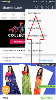 shop101 refer and earn