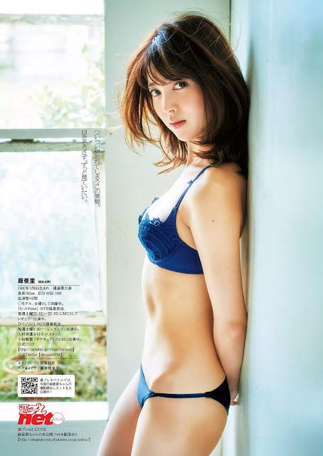 麻亜里 Maari Weekly Playboy May 2016 Photos 5