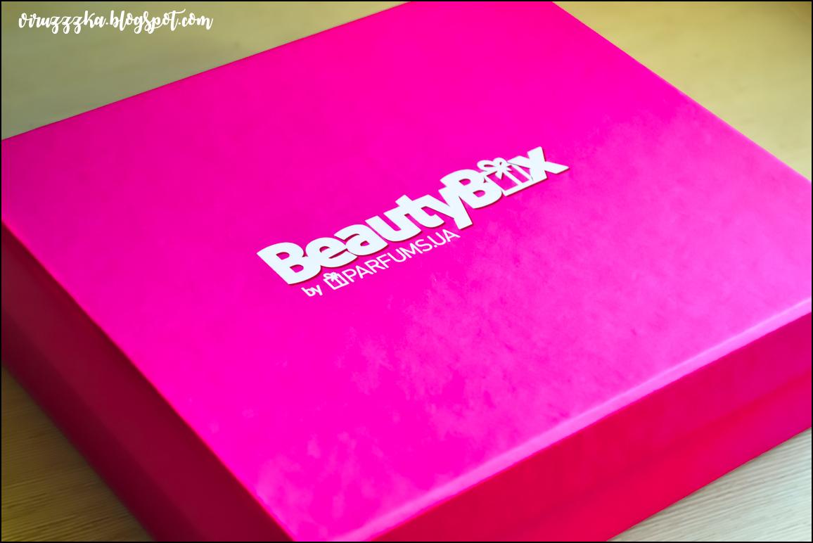 BeautyBox #17 by Parfums.ua (Январь 2018)